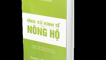 Ra mắt sách Ứng xử kinh tế của nông hộ – Khảo sát xã hội học tại đồng bằng châu thổ sông Cửu Long
